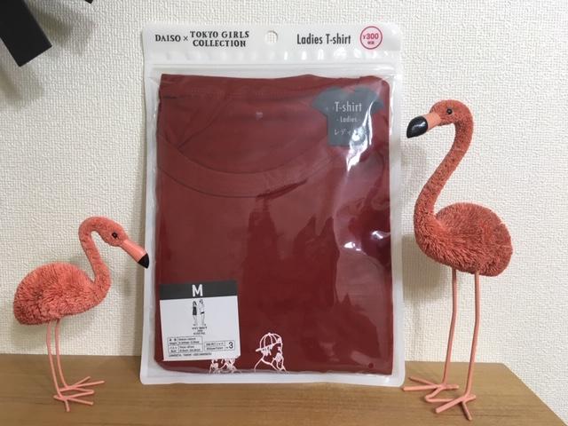 300円で買えるTGCのTシャツ♡