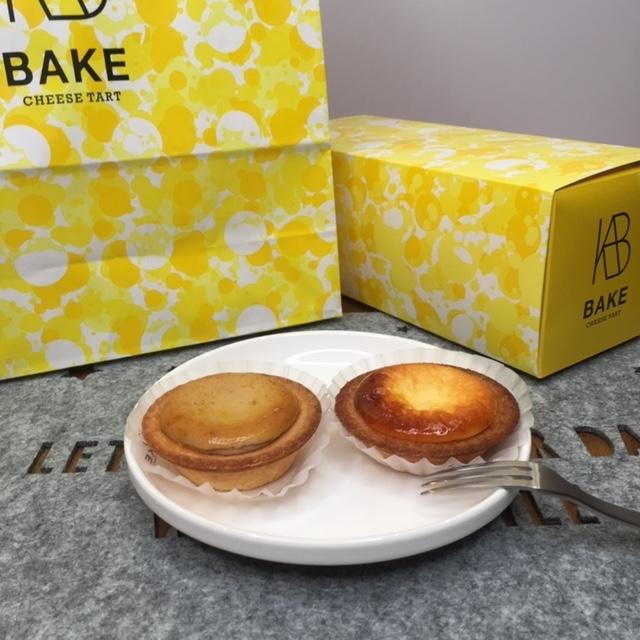 ベビベビベェイビ!BAKE♡チーズタルトとマロンチーズタルトで食欲の秋を満喫してみる!