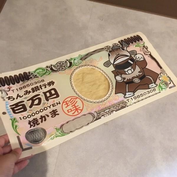 百万円を大きさで表すとこんな感じ?