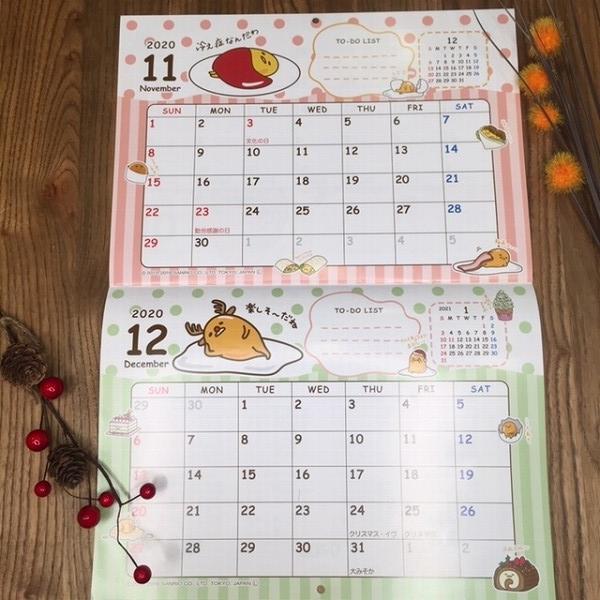 ぐでだまカレンダー