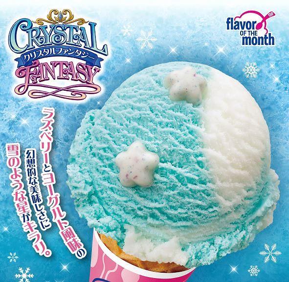 アナと雪の女王2各種アイスクリーム