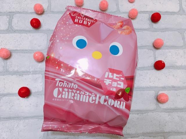 ベリーベリーグッド♪ファミマで出会ったピンク色のキャラメルコーン♡