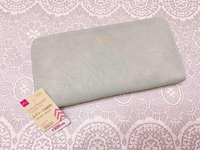 クオリティの高さがたまらない♡ダイソーの長財布が100均商品に見えなさすぎる!!