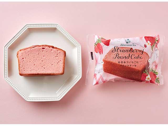 あまおういちごのパウンドケーキ