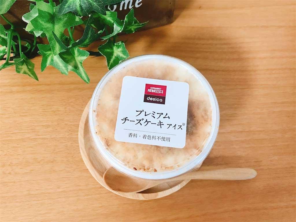 商品紹介〜〜♪