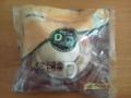 ザク豆腐1