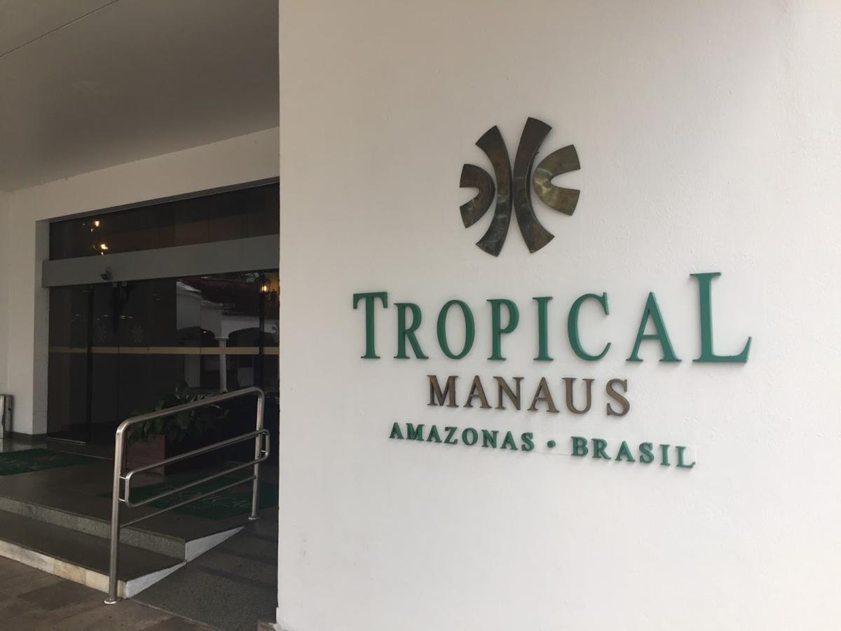 マナウスにあるトロピカルマナウスホテル