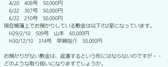 f:id:cairn3783:20200809062038p:plain