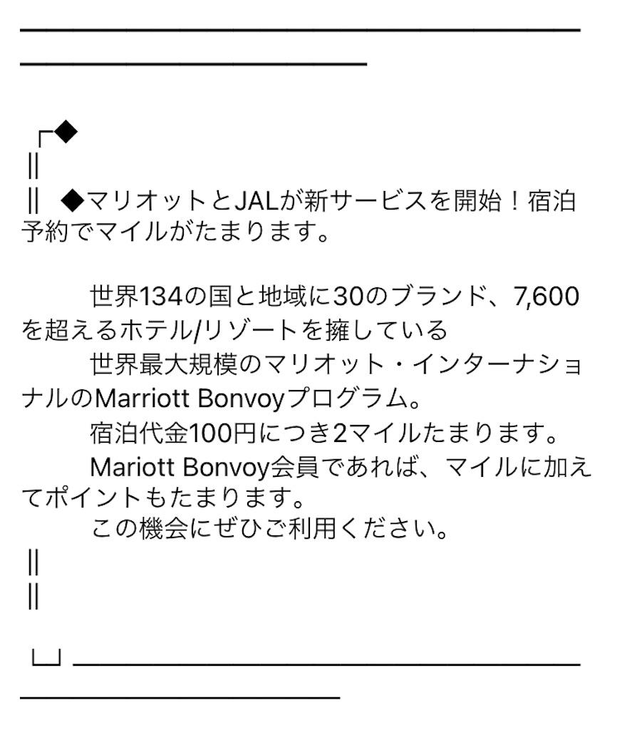 f:id:cairn3783:20210408080446j:image