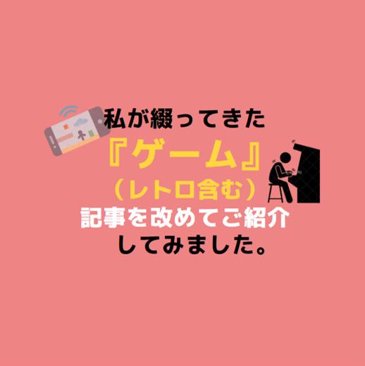 f:id:caito5963:20200208171122p:plain