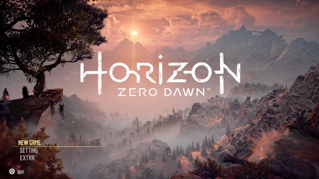 horizon zero dawn タイトル