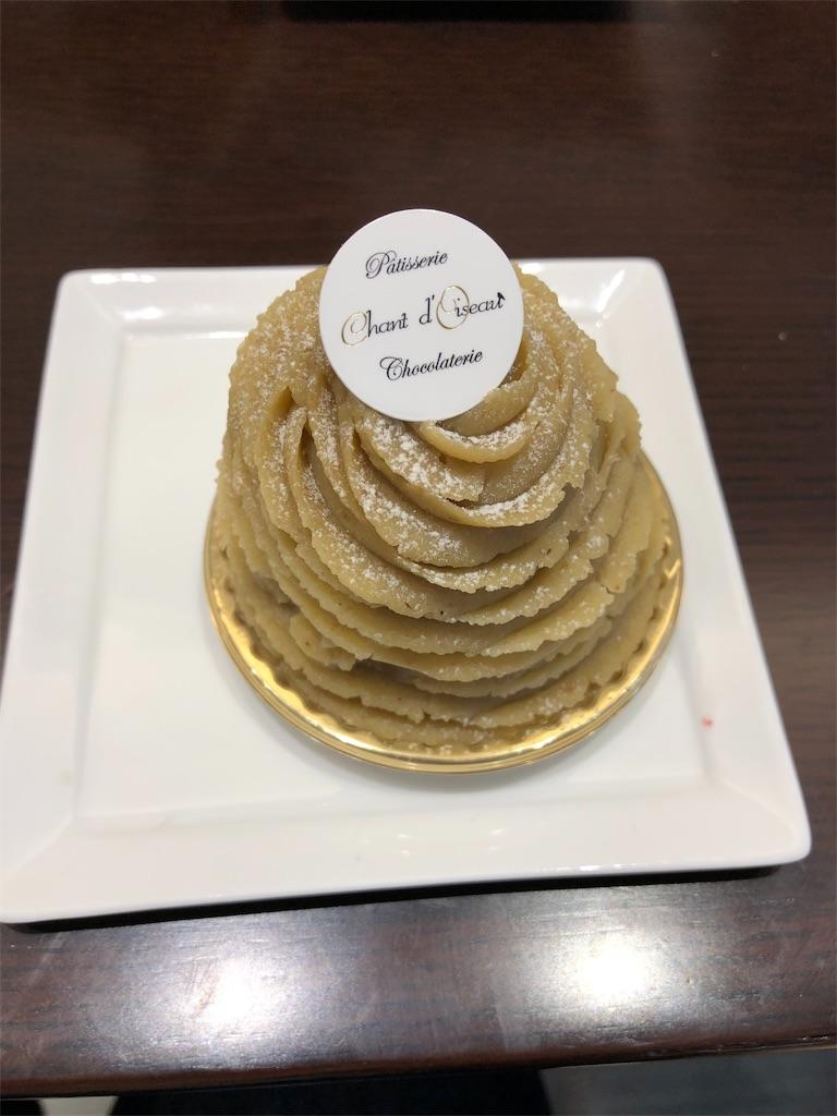f:id:cakecakecak:20191024135255j:image