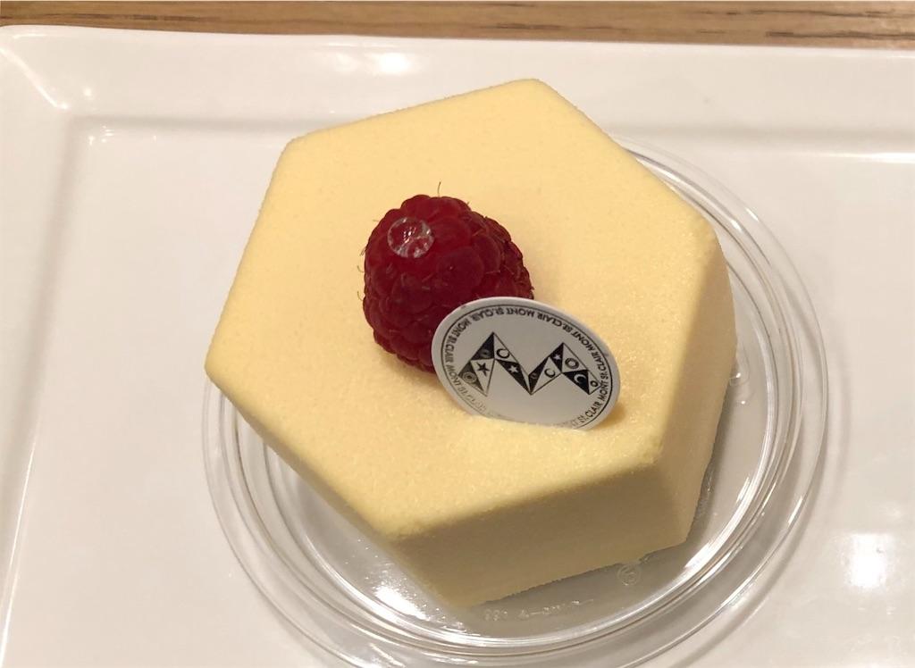 f:id:cakecakecak:20191119231122j:image