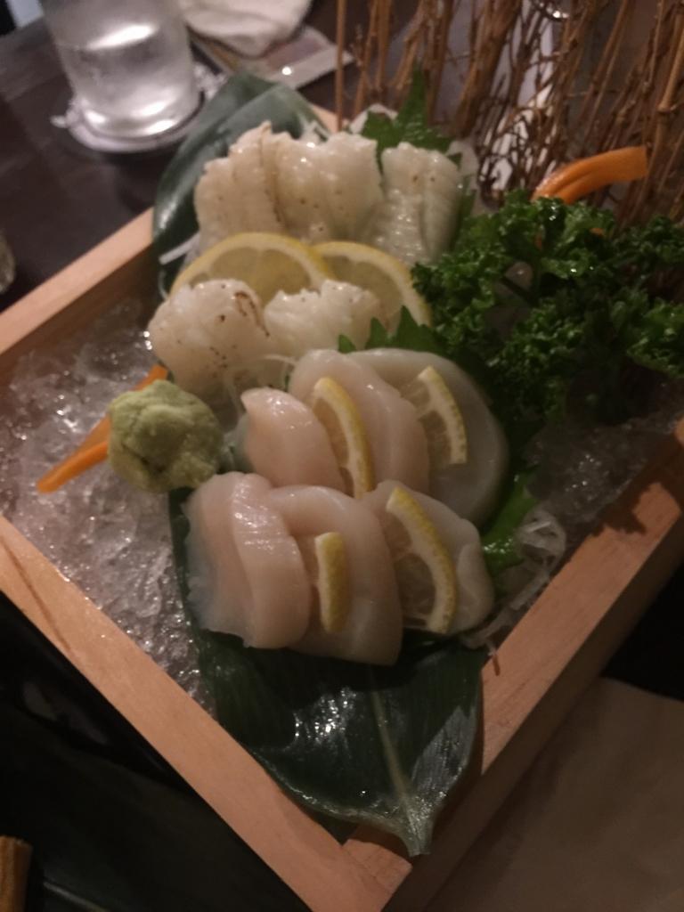 f:id:calamarie:20171010185147j:plain