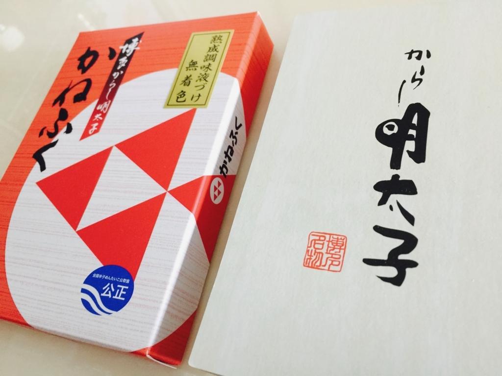 f:id:calamarie:20171113135851j:plain