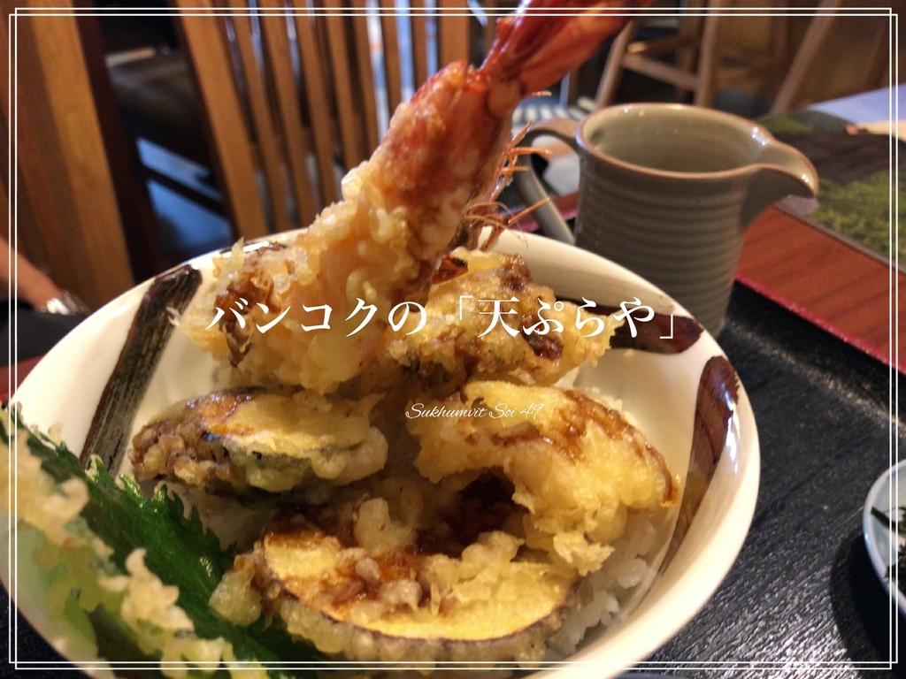 f:id:calamarie:20181121101508j:plain