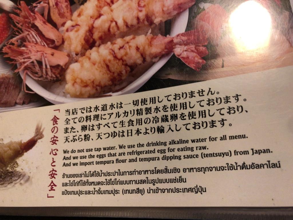 f:id:calamarie:20181121102918j:plain
