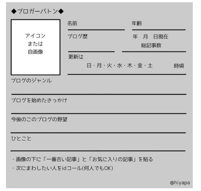 f:id:calamarie:20200721121801j:plain