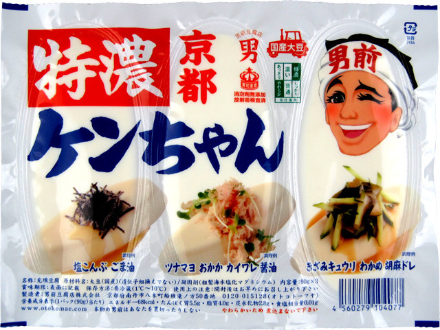 男前豆腐ケンちゃん