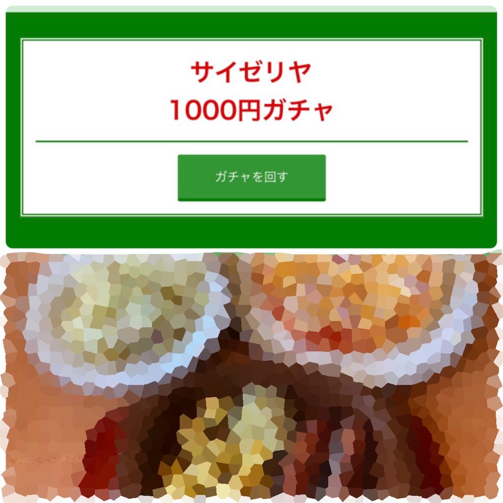 f:id:calimero0655:20190511190423j:plain