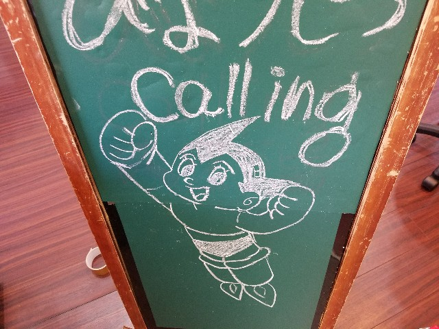 f:id:calling0307:20180624133600j:image