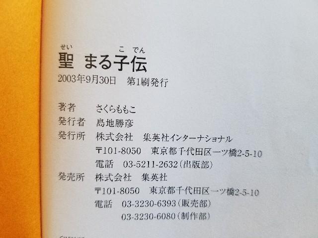 f:id:calling0307:20191112115740j:image