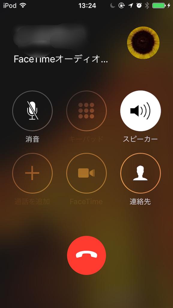 f:id:calling911awake:20170121194004p:image