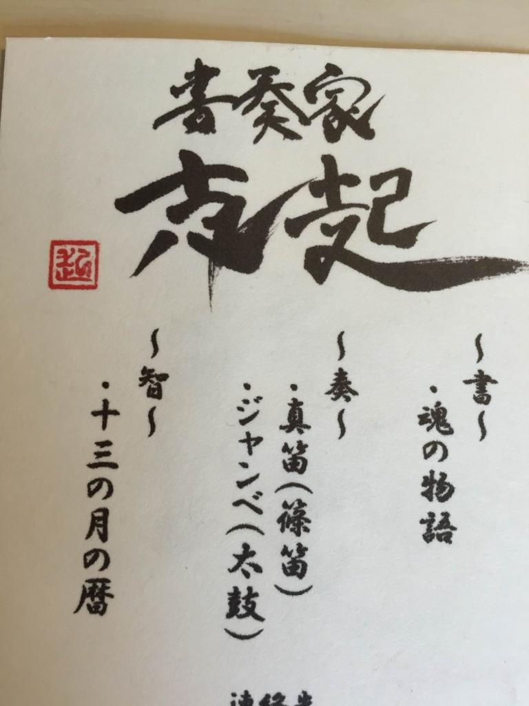 f:id:calm-haru2012:20170711132648j:plain