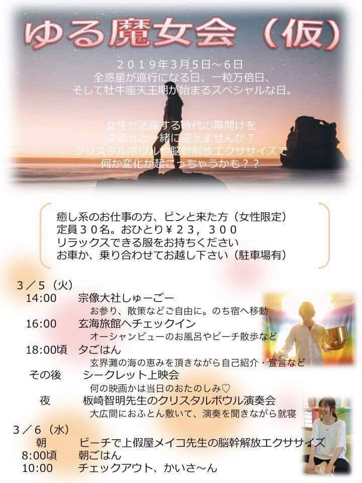 f:id:calm-haru2012:20180918132901j:plain