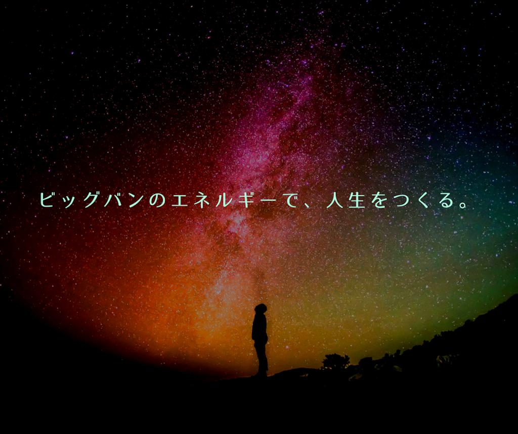 f:id:calm_earth:20180402203635p:image