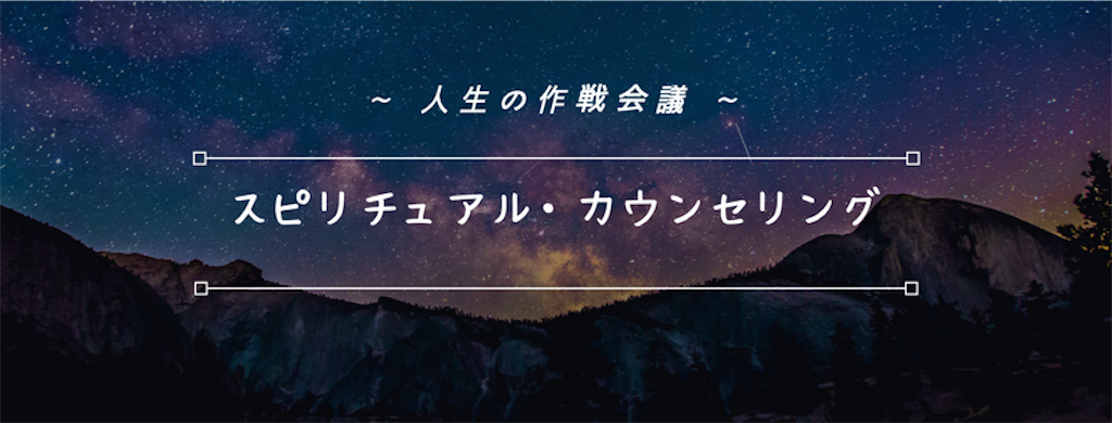 f:id:calm_earth:20180411104411p:image