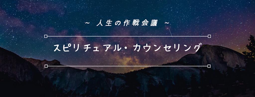 f:id:calm_earth:20180421215415p:image