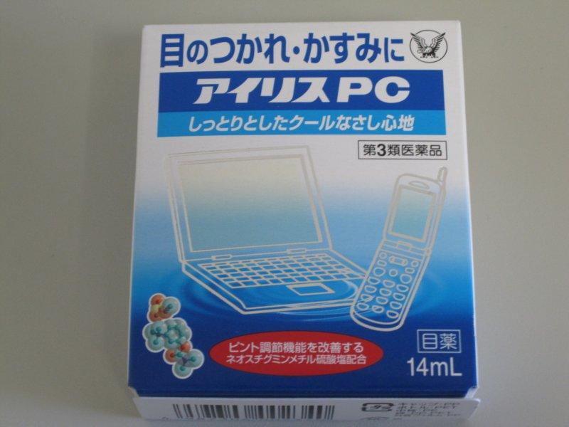 20110106135904