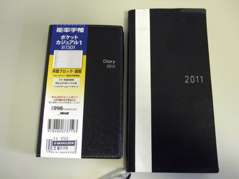 20111003155104