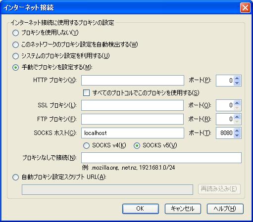 f:id:calpo:20110715133604p:image:w360