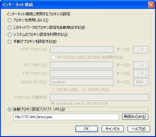 f:id:calpo:20120521144323p:image:w360