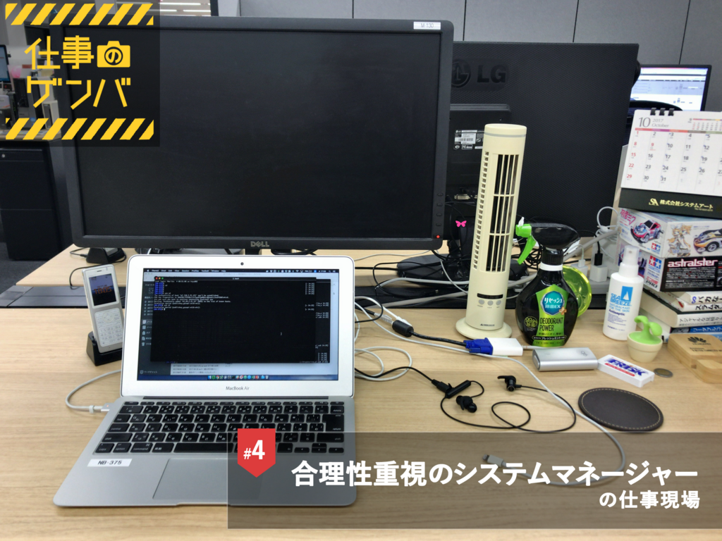 f:id:cam-engineer:20171114183503p:plain