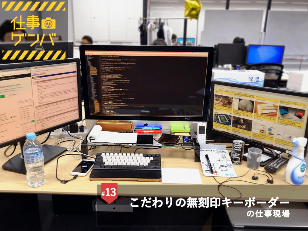 f:id:cam-engineer:20180129132619p:plain