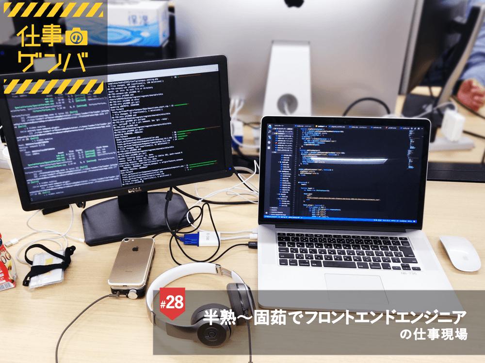 f:id:cam-engineer:20180528153819p:plain