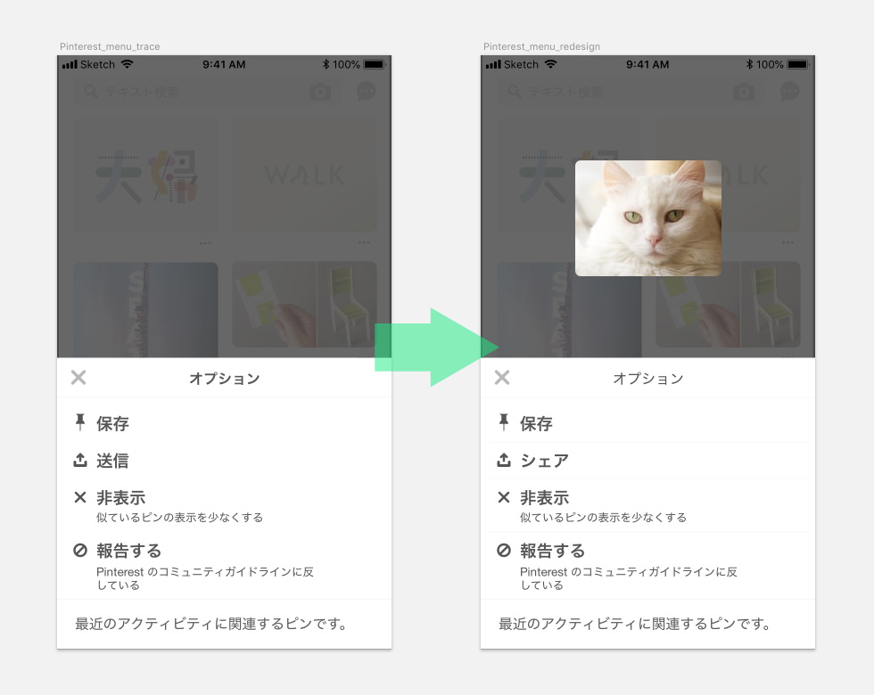 f:id:cam-engineer:20180831141932j:plain