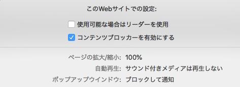 f:id:camashimasu:20181030013528p:plain