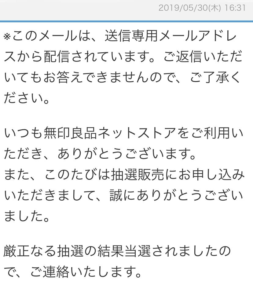 f:id:camashimasu:20190530164439j:plain