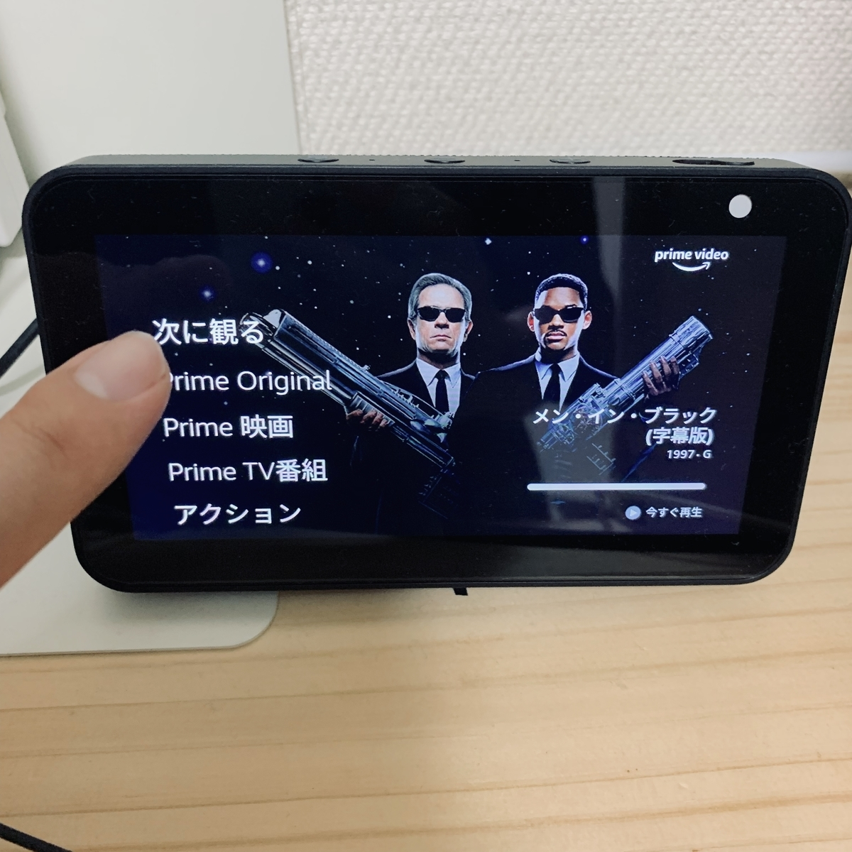 f:id:camashimasu:20190923225741j:plain