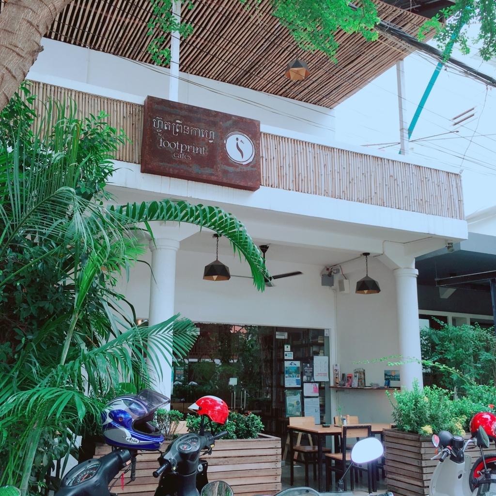 f:id:cambodia-trip:20180623163803j:plain