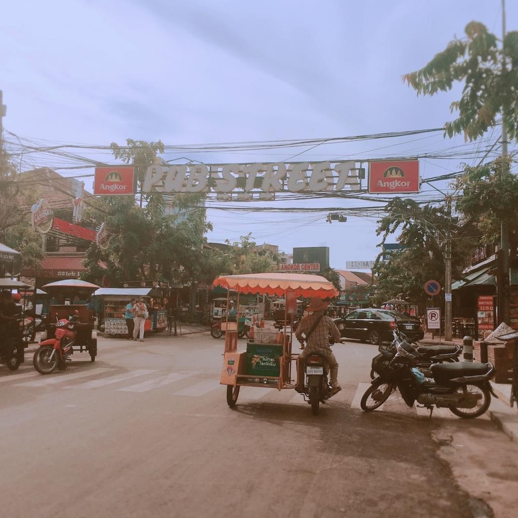 f:id:cambodia-trip:20180712105205j:plain