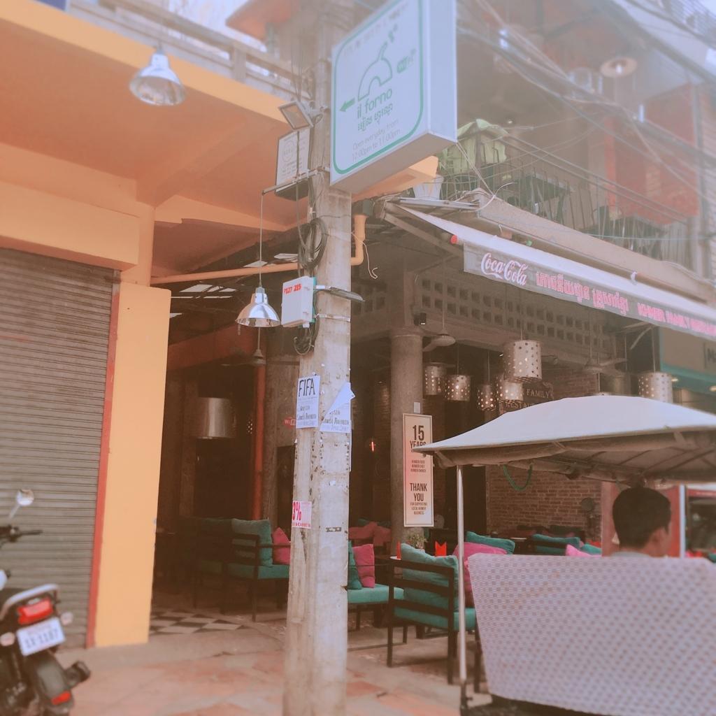 f:id:cambodia-trip:20180712105245j:plain