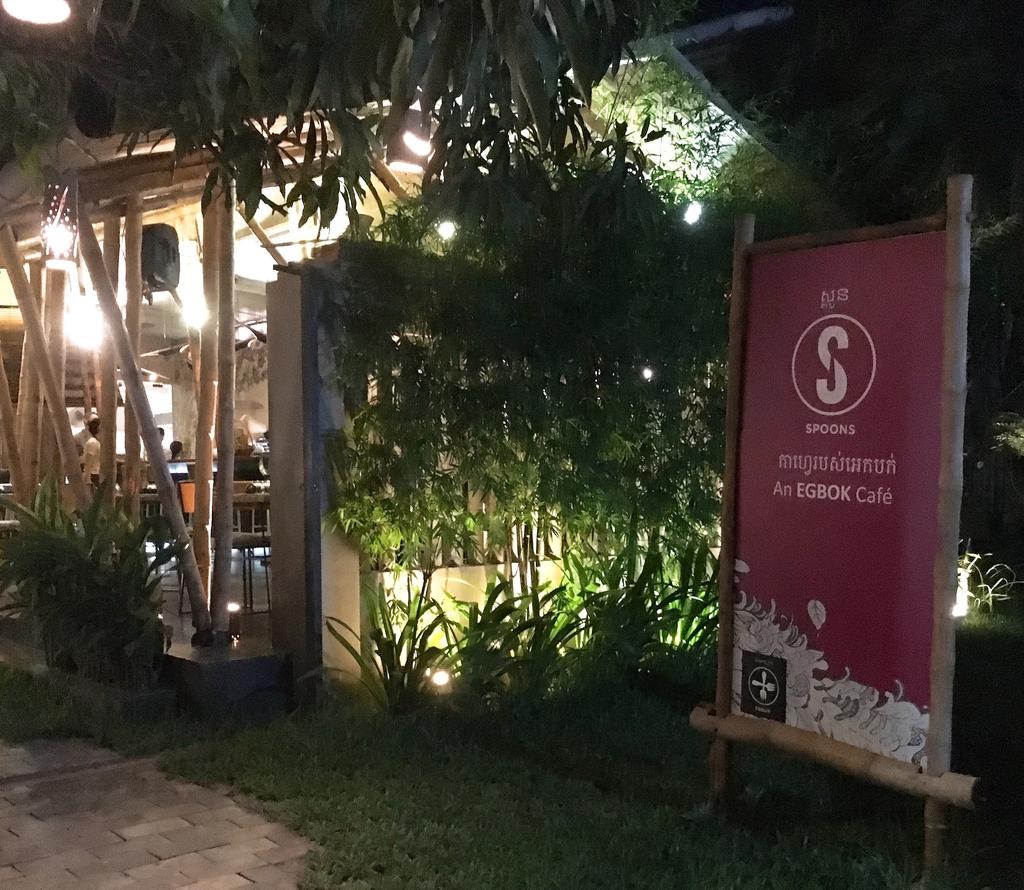 f:id:cambodia-trip:20180912122904j:plain