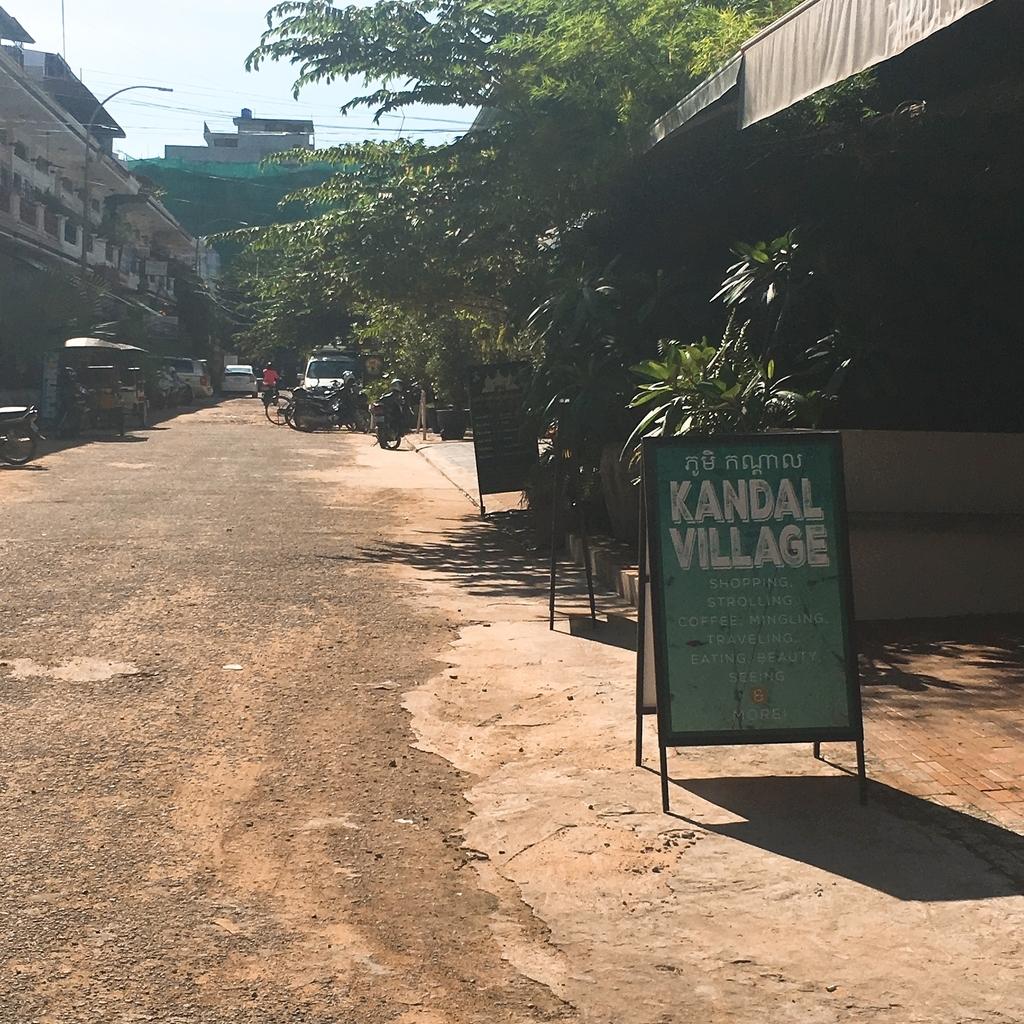 f:id:cambodia-trip:20180921182553j:plain