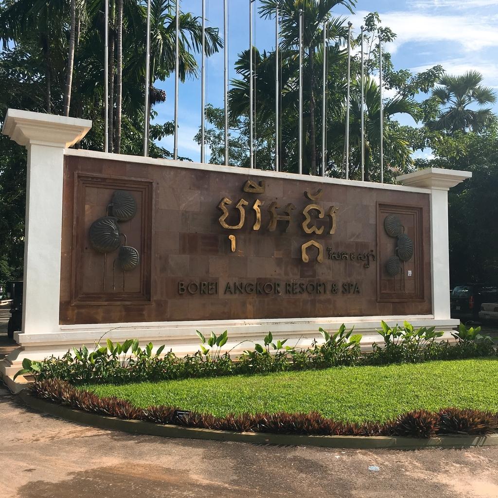 f:id:cambodia-trip:20180923223650j:plain