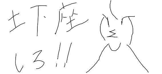 f:id:cambox:20170624021450j:plain